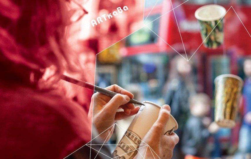 ARTкава: компания Gemini объявляет конкурс для молодых художников и дизайнеров