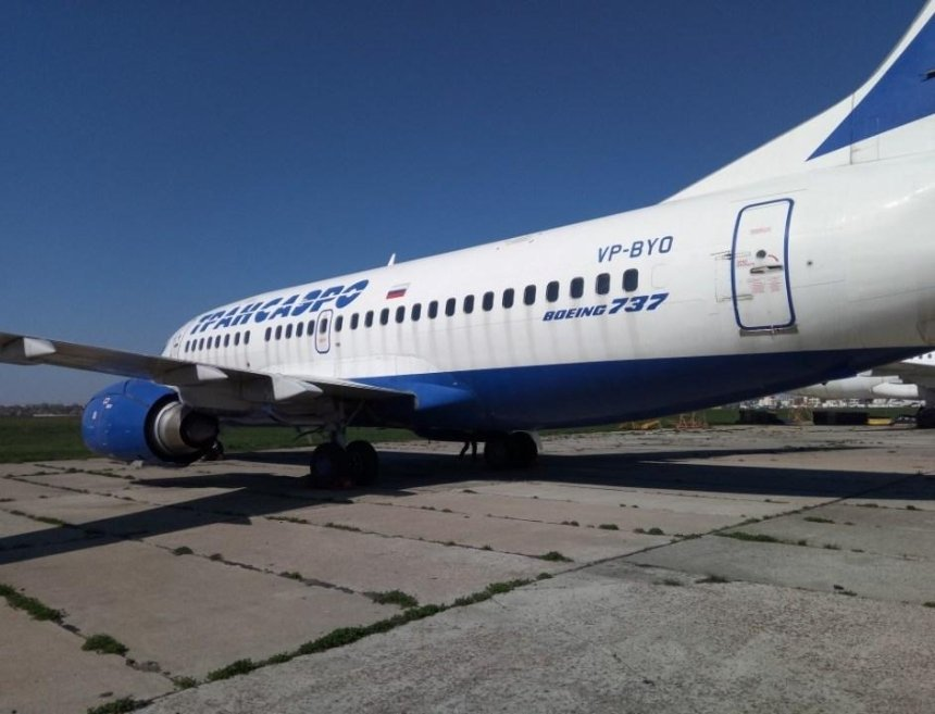 В Киеве продают арестованный российский Boeing