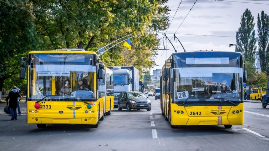 В КГГА рассказали, когда точно и насколько подорожает проезд в транспорте