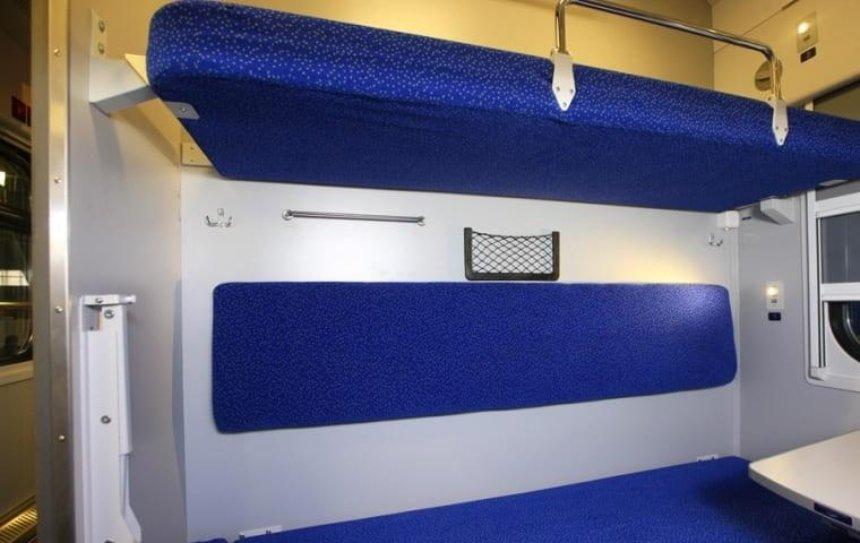 О наличии кондиционера в вагоне поезда можно узнать онлайн