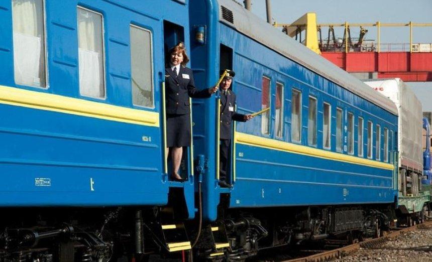 «Укрзализныця» планирует повысить цены на билеты до конца мая