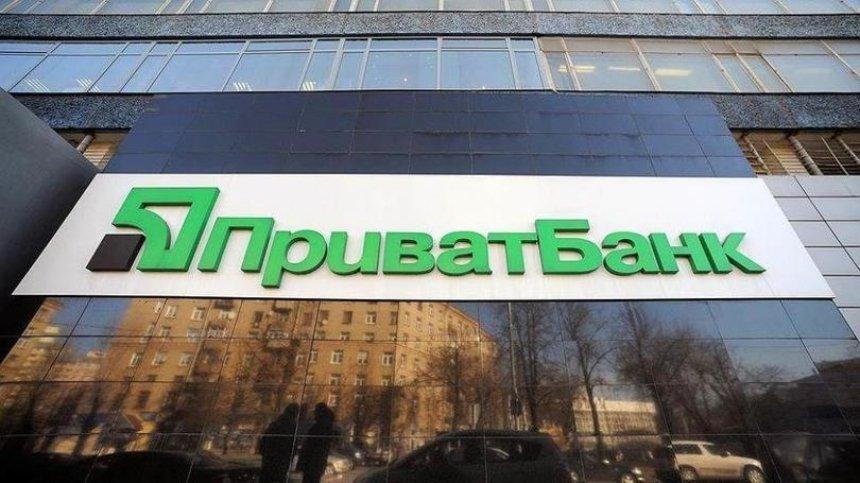 В «ПриватБанке» предупредили о неграмотных мошенниках