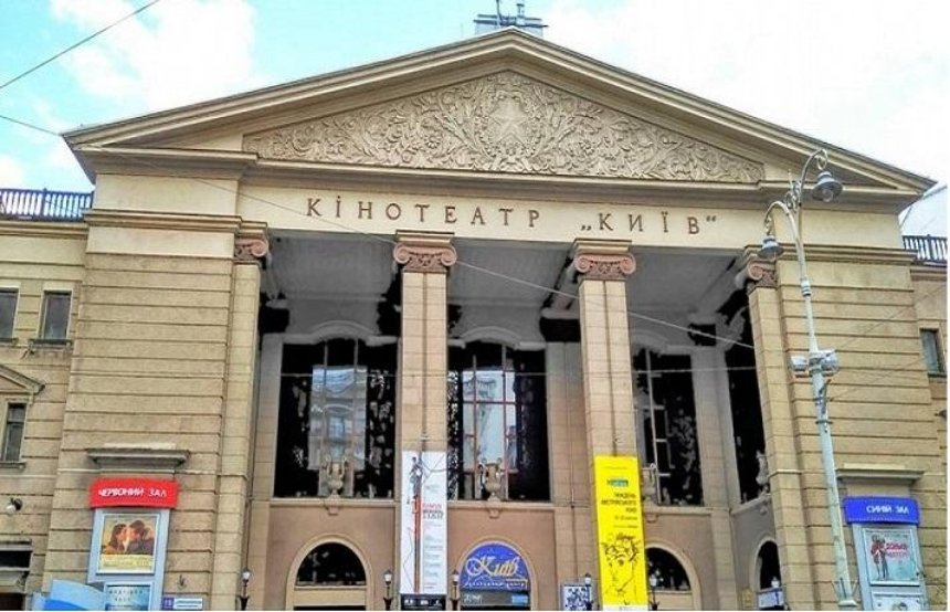 Киевские власти подписали договор аренды кинотеатра «Киев»