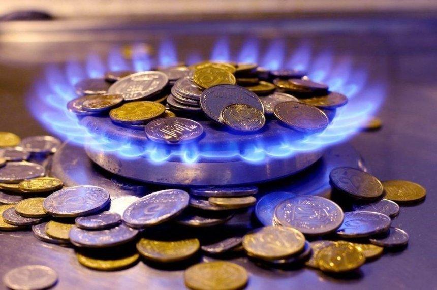 В Украине снизилась цена на газ для населения