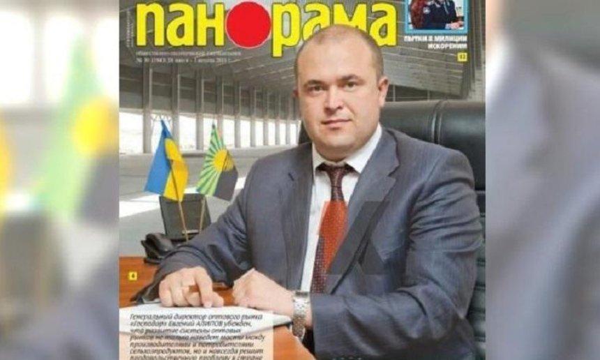 ВКиеве обнаружили тело сына «чиновника» «ДНР»