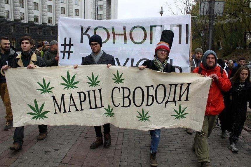В столице хотят провести марш за легализацию медицинской марихуаны