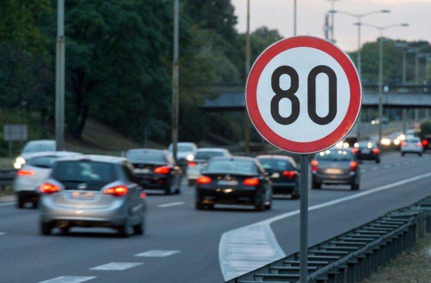 У Києві хочуть збільшити кількість вулиць, де можна розганятися до 80 км/год