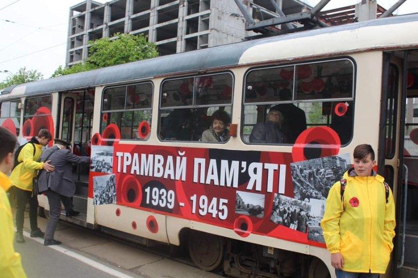 Києвом курсує «трамвай пам'яті» (фото)