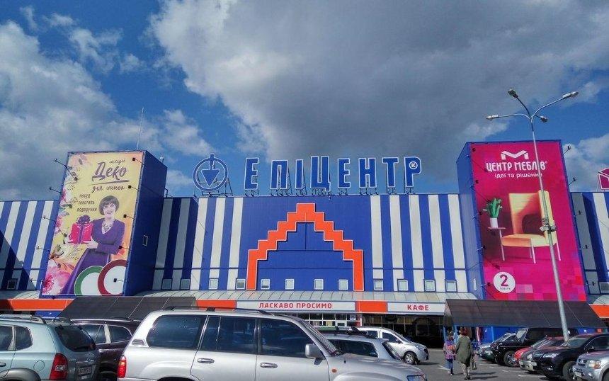 Антимонопольный комитет расследует нарушения в «Эпицентре» и «Новой линии»