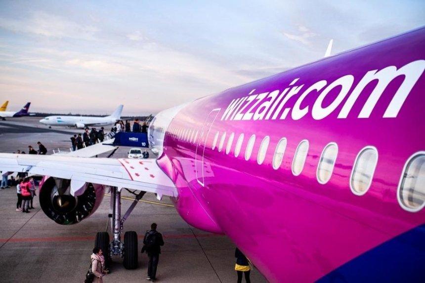 Wizz Air открыл продажу билетов на рейсы Киев-Зальцбург с 1 июля
