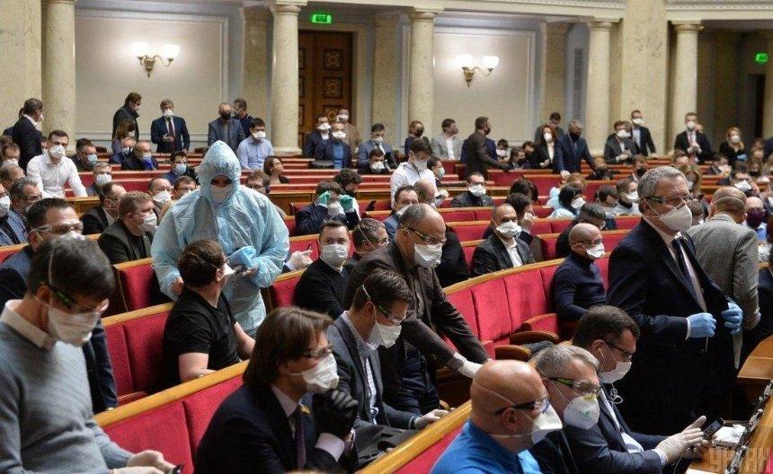 Рада приняла «антиколомойский» законопроект о банках