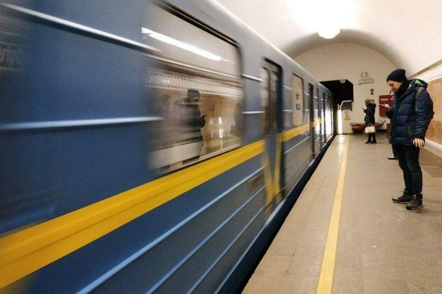 Метро в Киеве с 25 мая могут не открыть, — СМИ