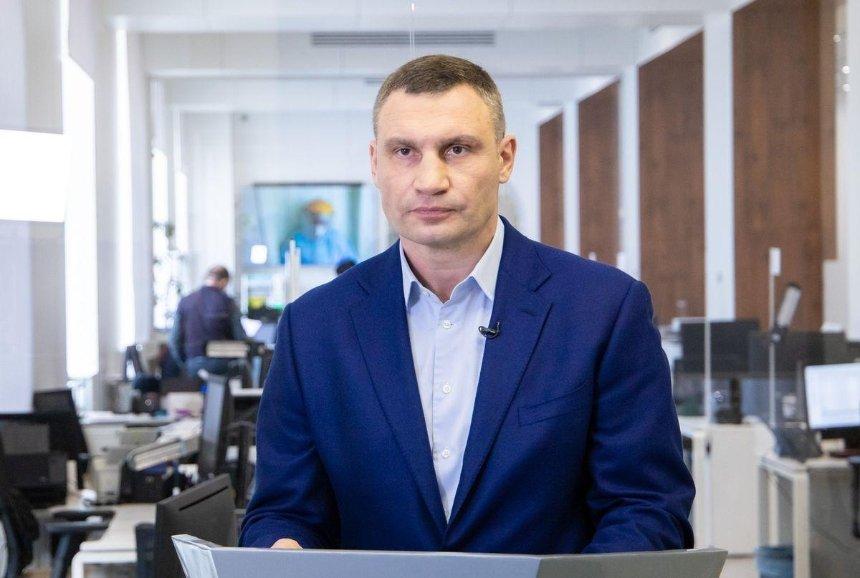 Транспорт, метро, детсады: Кличко рассказал об ослаблении карантина после 22 мая