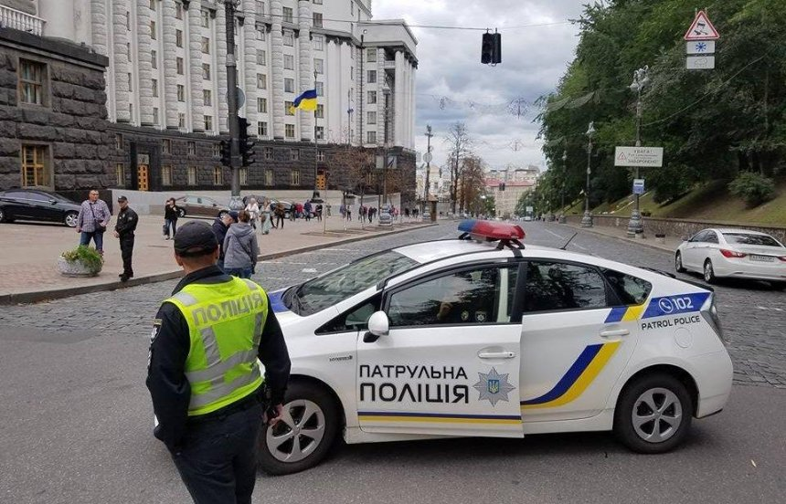 В центре Киева перекроют несколько улиц и запретят парковку