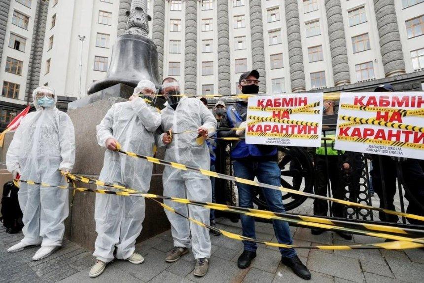 Главное за 6 мая: протесты в Киеве, транспорт после карантина и медгруз для Украины