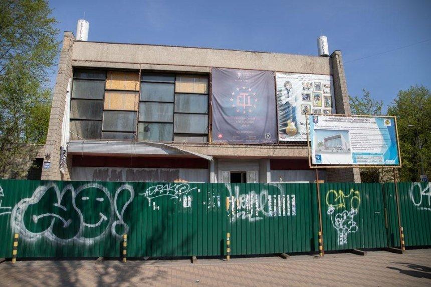 Кинотеатр «Краков» превращают в культурный центр: что там сейчас происходит