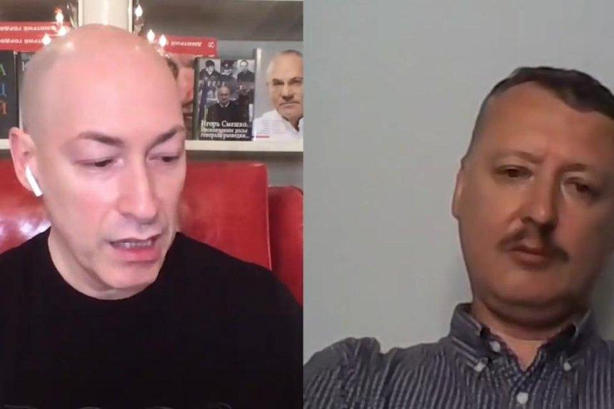 Гордон взял интервью у экс-лидера «ДНР» Гиркина: СБУ проведет проверку