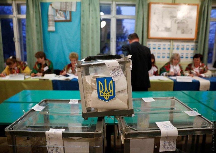 Чи можуть в Україні скасувати місцеві вибори?