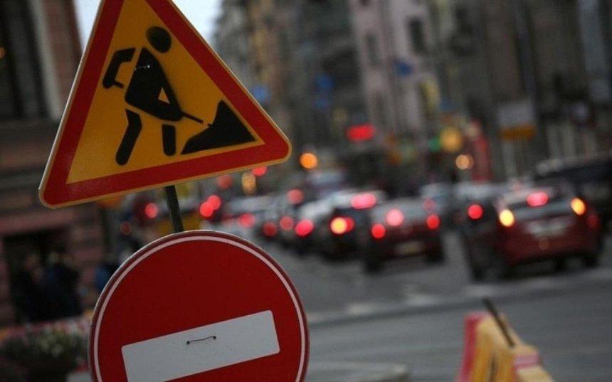 На Лыбедской площади ограничили движение транспорта