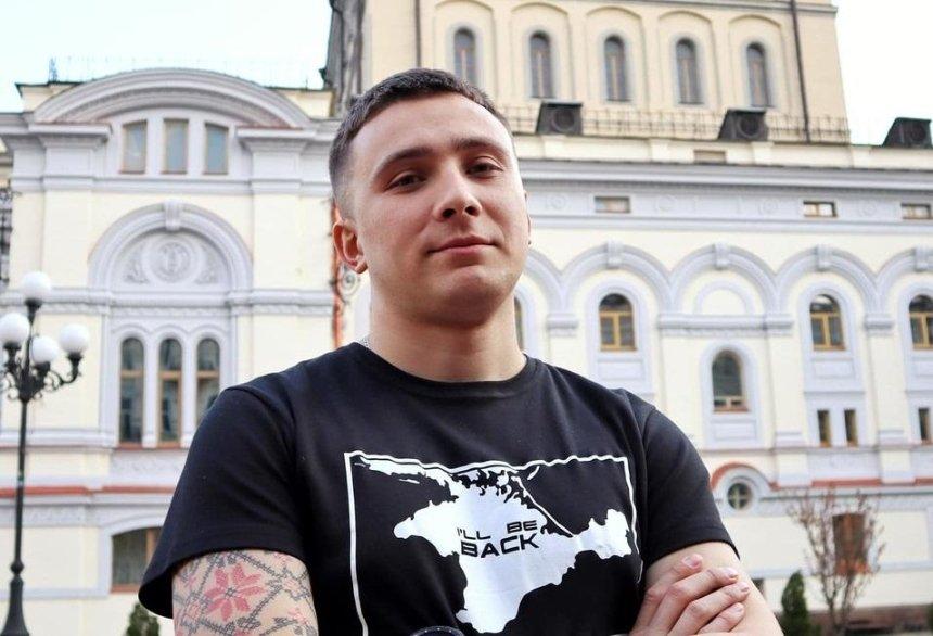 «Режим хочет посадить меня в тюрьму»: активиста Стерненко вызвали в СБУ