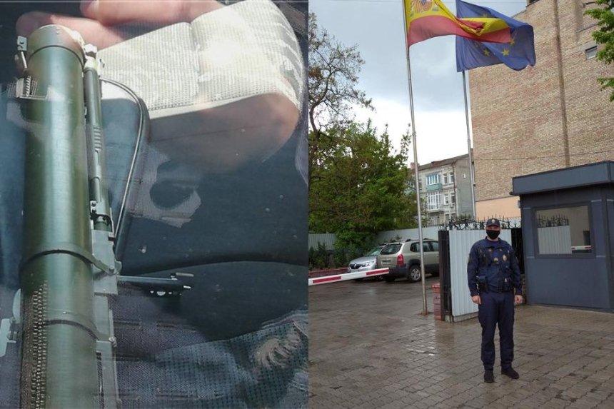 Возле посольства Испании в Киеве задержали иностранца с гранатометом