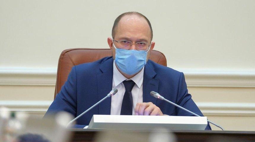 Карантин в Украине продлят до 22 мая, но ослабят, — Шмыгаль