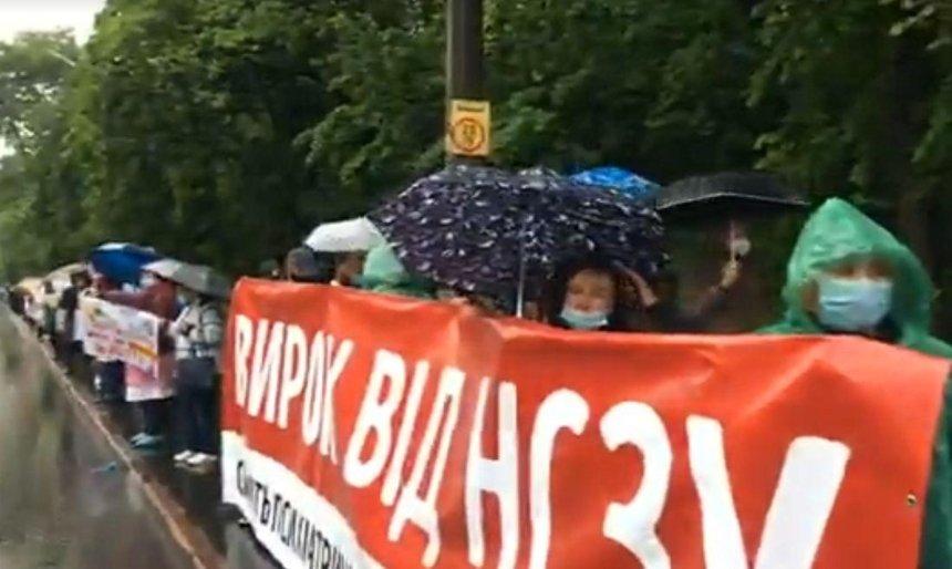 «Нет — уничтожению психиатрической системы»: работники киевской больницы вышли на протест