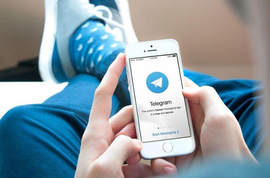«Киевтеплоэнерго» запустило Telegram-канал: будут писать об отключениях воды и не только