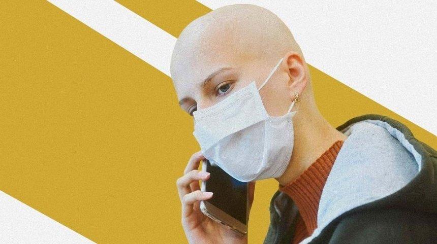 Как во время карантина живут люди с онкологическими заболеваниями