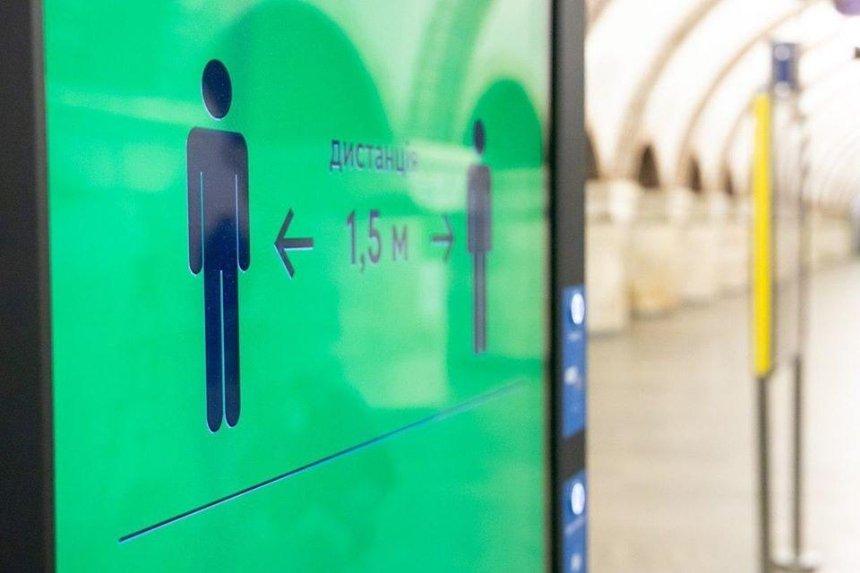 Кличко показал, как столичное метро подготовили к возобновлению работы