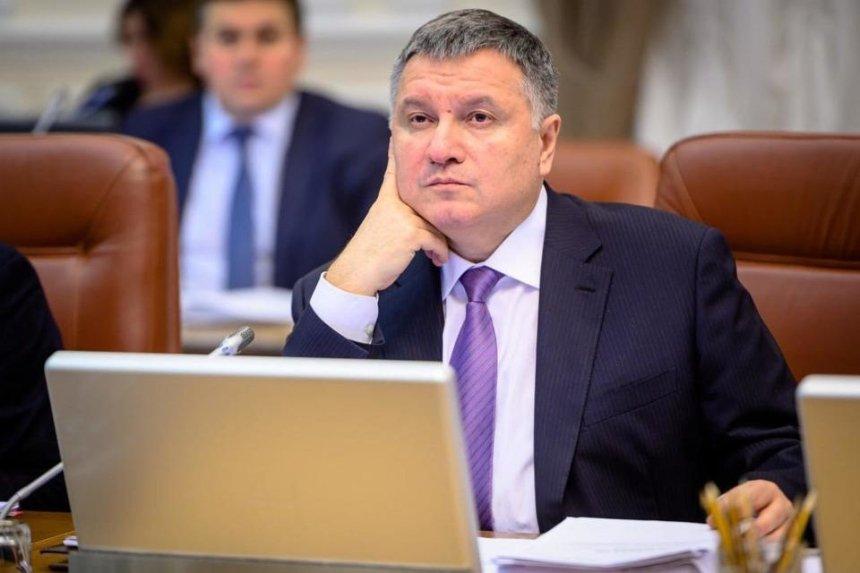 Изнасилование и пытки в Кагарлыке: в МВД не видят причин для отставки Авакова