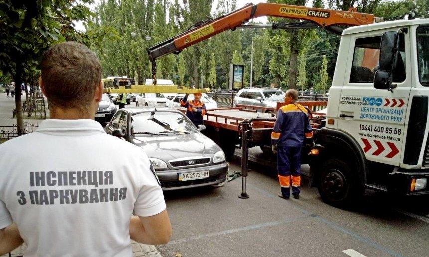 Неправильная парковка: за два месяца в Киеве эвакуировали 8,5 тысяч авто