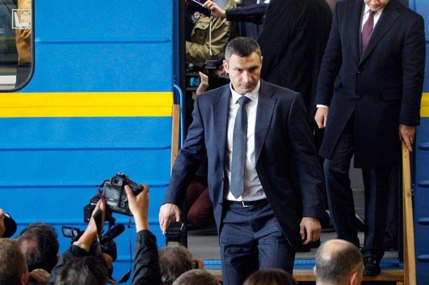 Кличко просит Кабмин восстановить работу метро с 25 мая