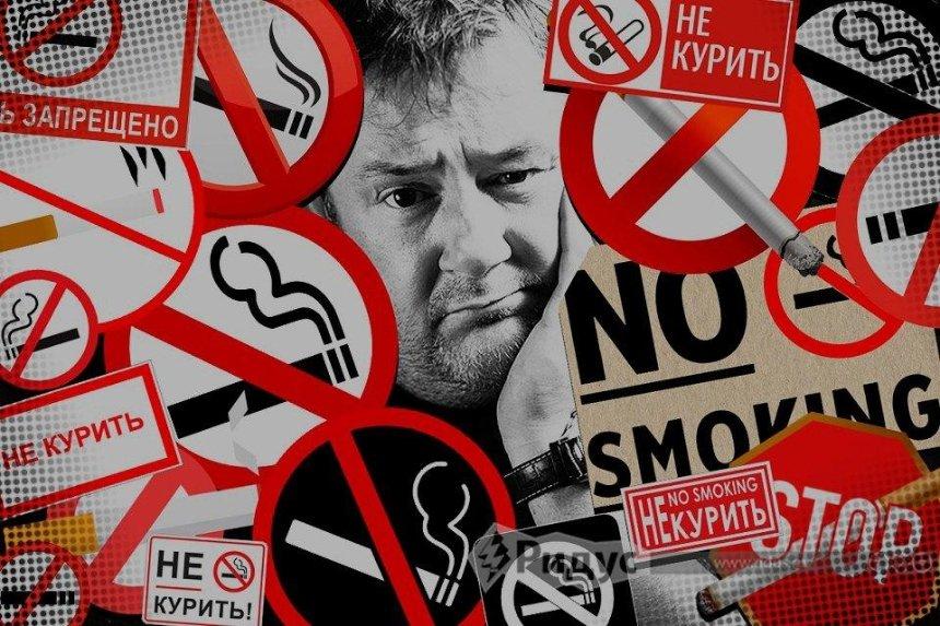 Продаж неповнолітнім, діри в законі та агресивна реклама ― що відбувається на тютюновому ринку в Україні
