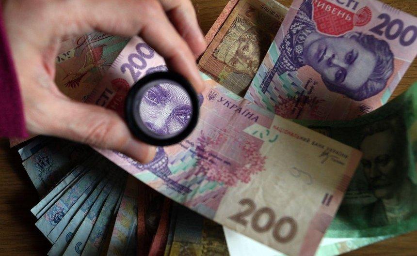 Глава отделения госбанка украла у вкладчиков более миллиона гривен, — прокуратура