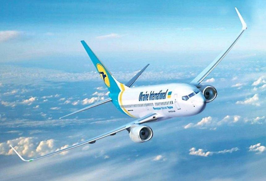 МАУ закрыла продажу билетов на международные рейсы до середины лета