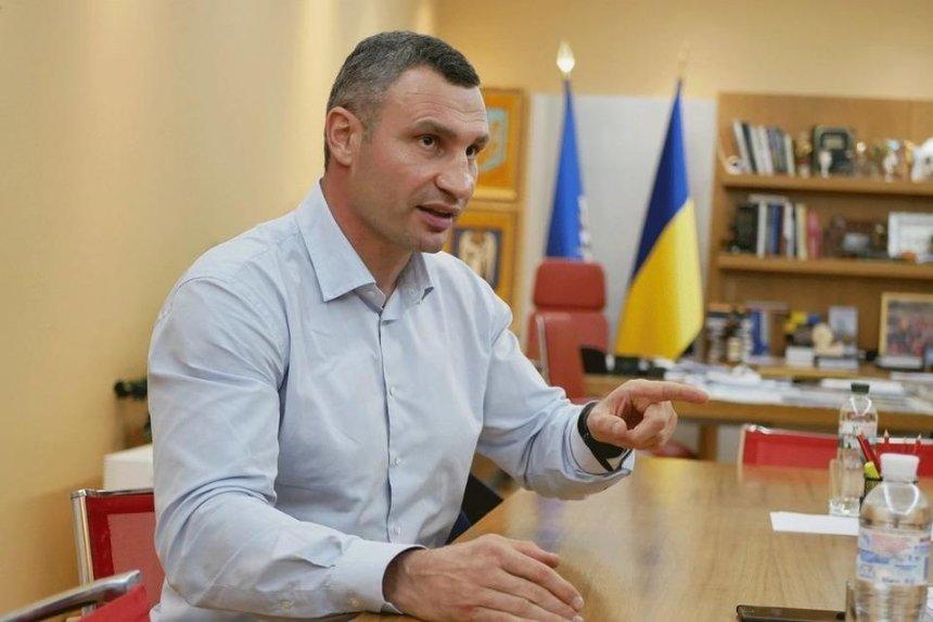 «На завершение работ не хватает два миллиарда»: Кличко — о недостроях «Укрбуда»