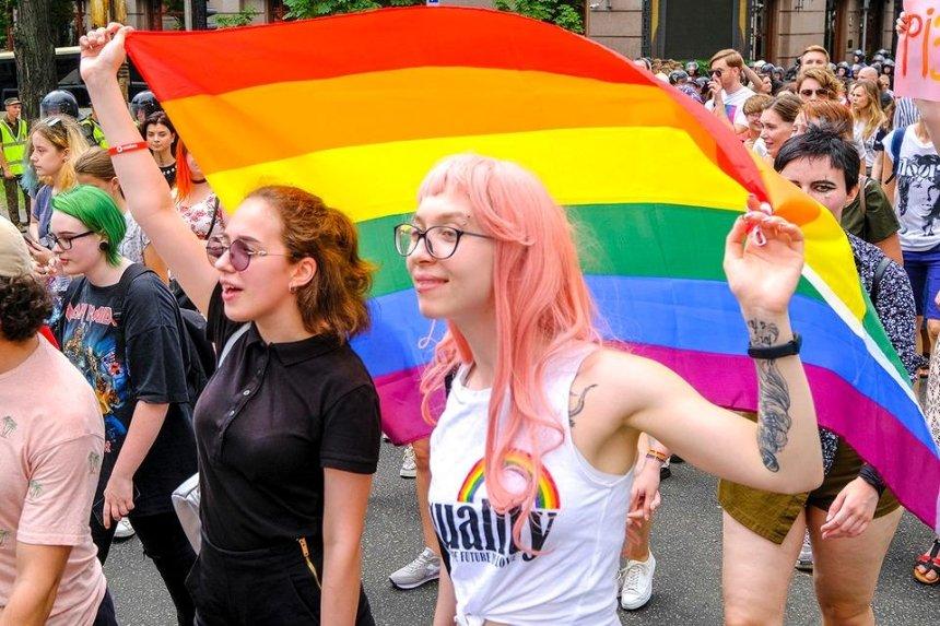 Столичный Марш равенства впервые проведут онлайн: программа