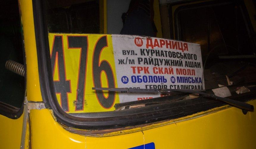 В Киеве начал дорожать проезд в маршрутках