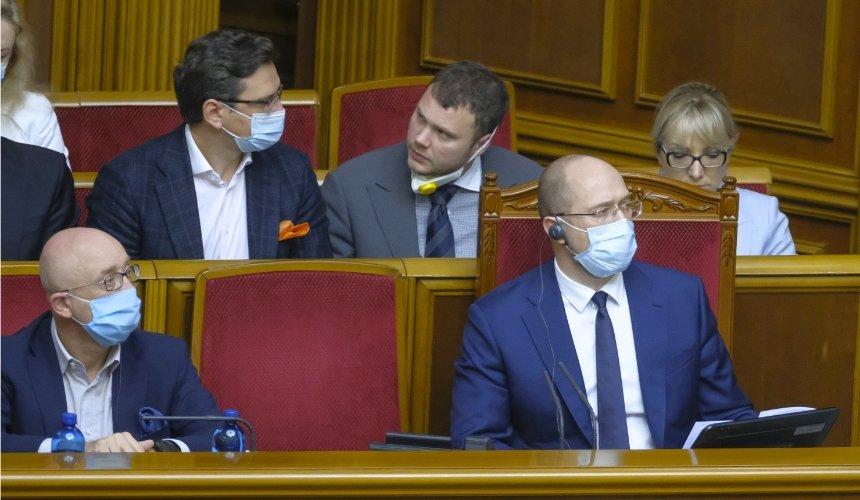 Сразу три министра Украины идут вотставку