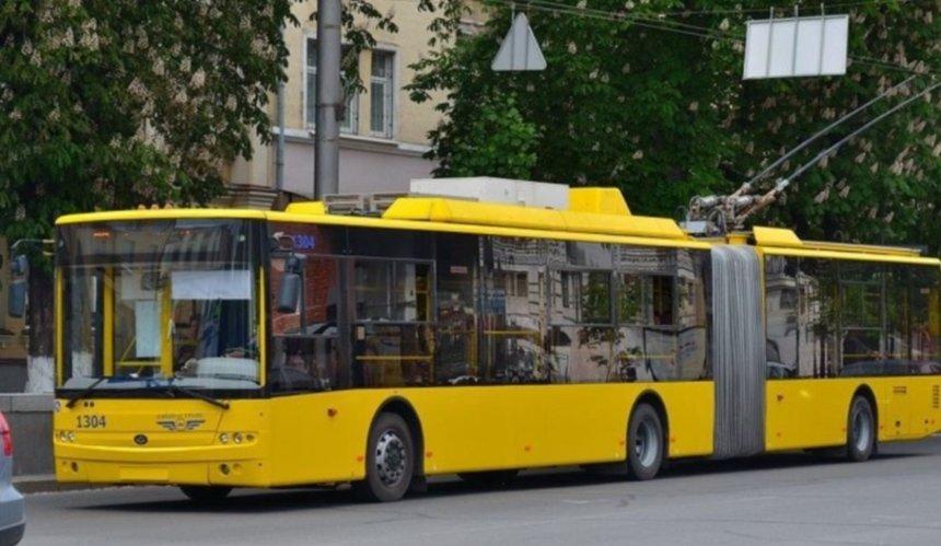 Шесть столичных троллейбусов на выходных изменят свои вечерние маршруты