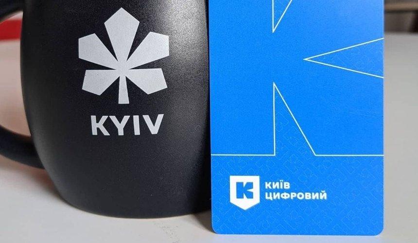 Выпустили новую транспортную карту «Киев цифровой»