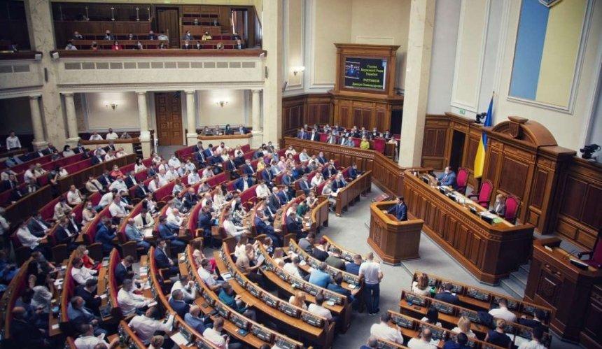 Верховная Рада уволила троих министров: подробности
