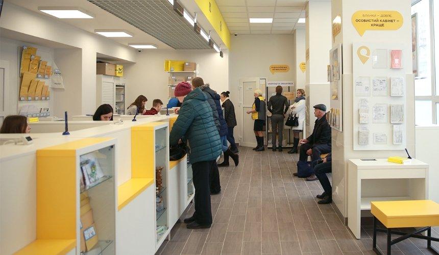 «Укрпошта» решила купить себе банк