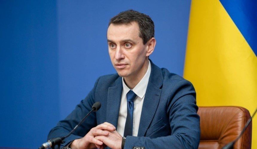 Виктор Ляшко стал новым министром здравоохранения