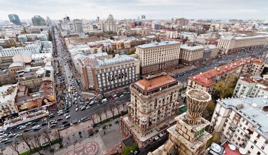 Капитальный ремонт Крещатика оценили в 741 млн грн