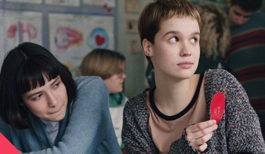 Украинский фильм «Стоп-Земля» получил награду наБерлинале