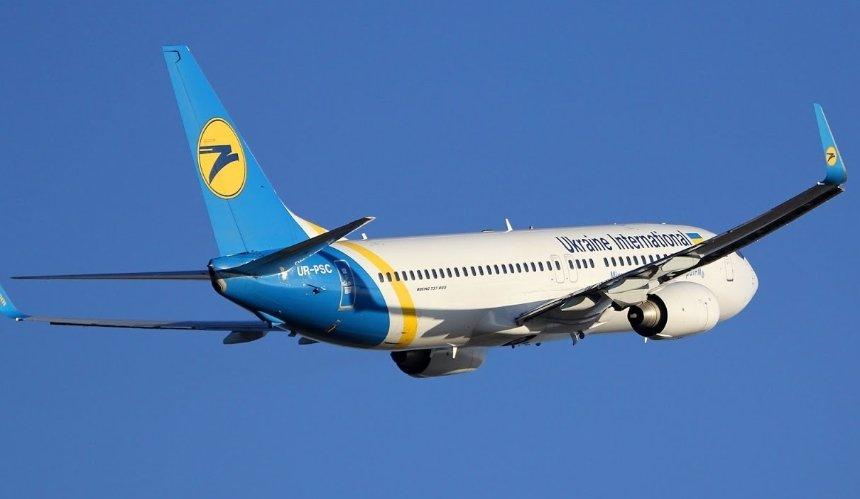 МАУ возобновляет полеты в Польшу