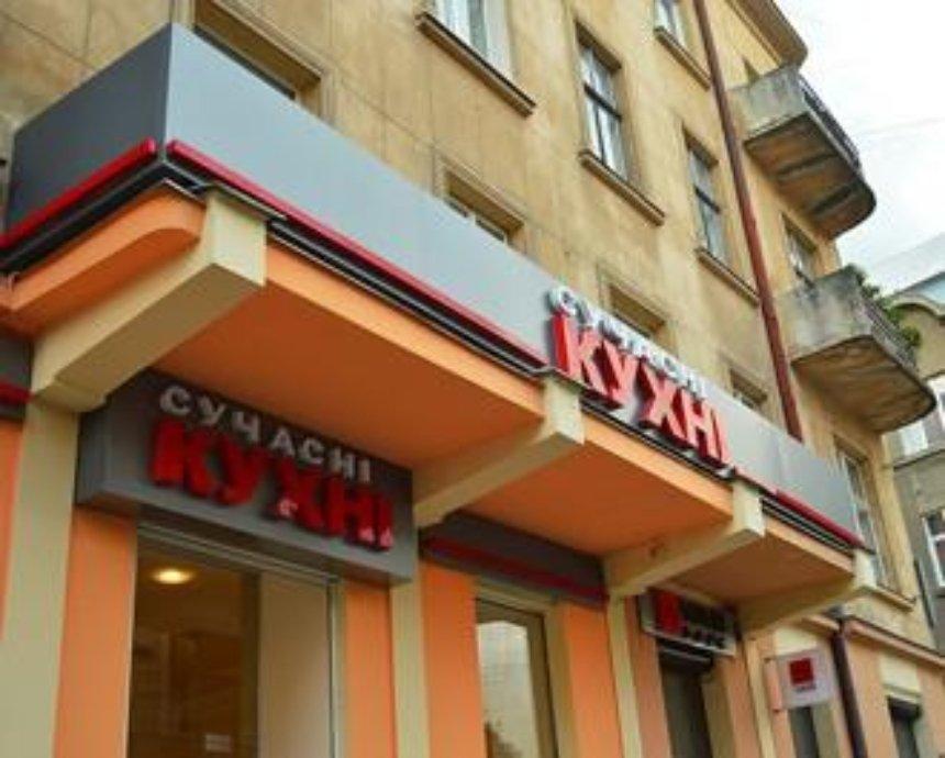 Киев VS. Львов: как упорядочить городские вывески