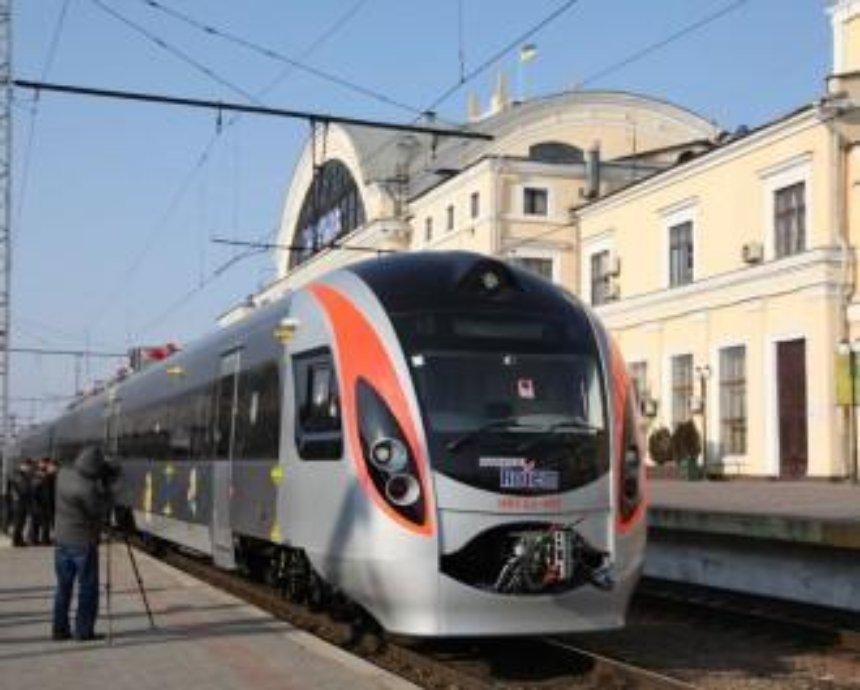 Поезд Интерсити + соединил три туристических города Украины: Киев-Львов-Трускавец